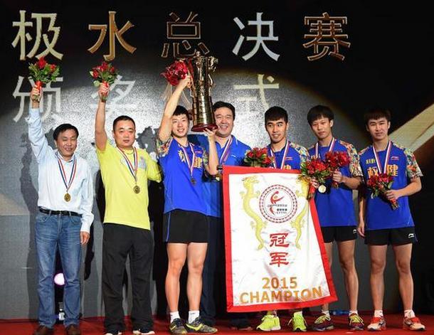 【乒超】宁波3-2八一成男团5冠王