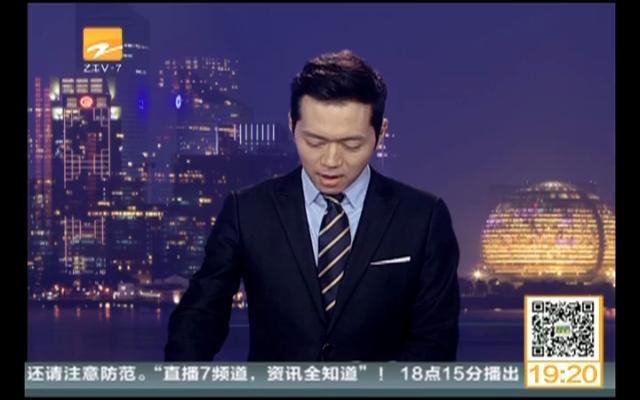 【新闻大直播】国庆长假 你运动了吗?