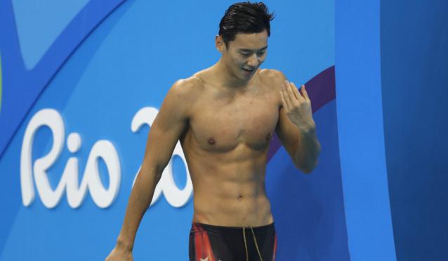 【游泳】男50米自预赛宁泽涛第30无缘半决赛