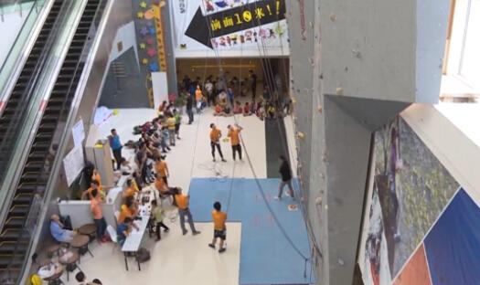 【攀岩】第八届青少年攀岩锦标赛在杭落幕