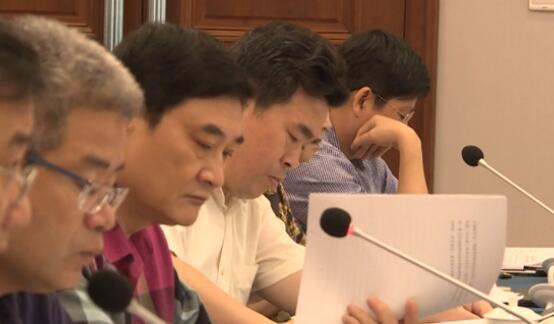 【省局】国家体育总局督查小组在杭州召开督查会议