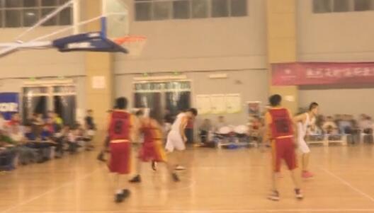 【篮球】家庭篮球 为幸福而战