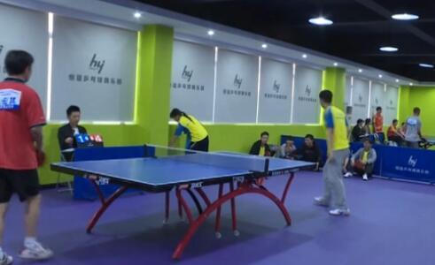 【乒乓球】金华首创5+2乒乓球团体赛让球友直喊过瘾
