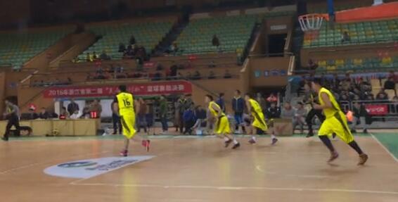 【篮球】2016浙江省第二届美丽乡村杯篮球赛
