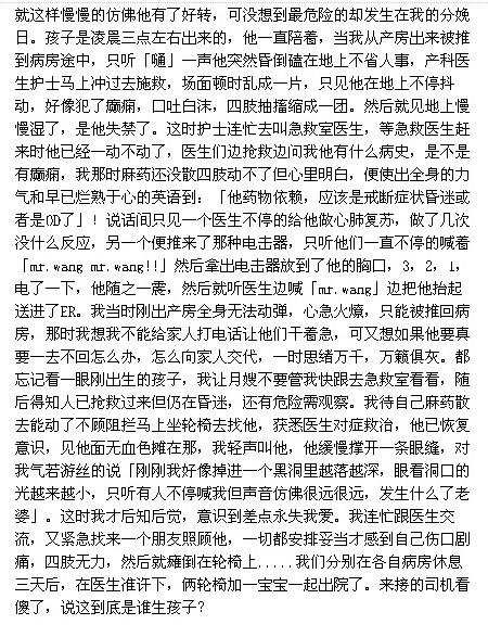 刘涛微博发文《底线》自诉豪门辛酸史:老公王