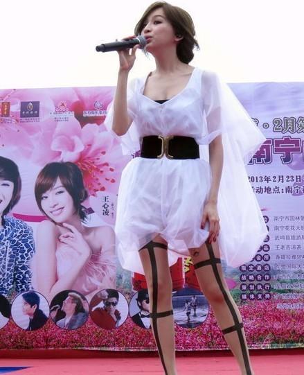 ... 白丝水手服诱惑,揭秘,护士白丝美女的诱惑,中国近代