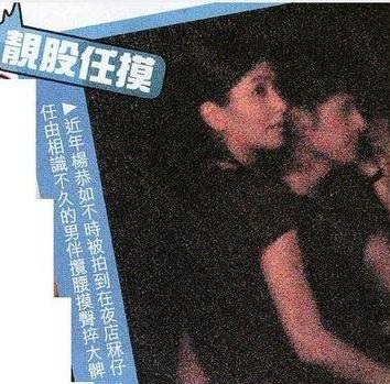 章子怡坐成龙大腿献吻 揭女星迷乱私生活