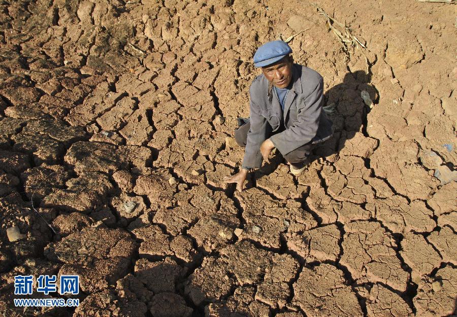 #(生态)(1)贵州西部局地发生春旱 41万余人临时饮水困难