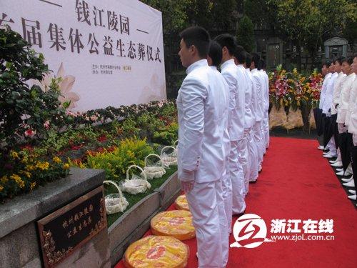 杭州主城区陵墓2000元墓穴遇冷 一年只卖出27个