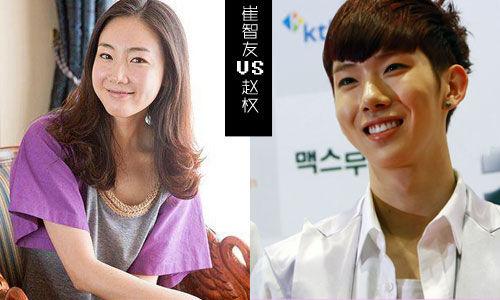 韩国明星撞脸尴尬 都是整容惹的祸