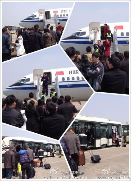 温州至北京一航班疑受爆炸物威胁警方带离嫌疑人