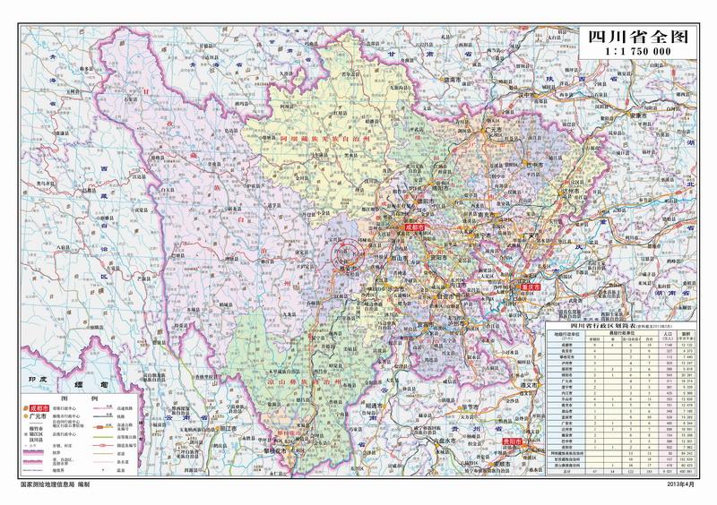 四川绵阳地图全图大图四川旅游地图全图大图中国地图全图大图-四川