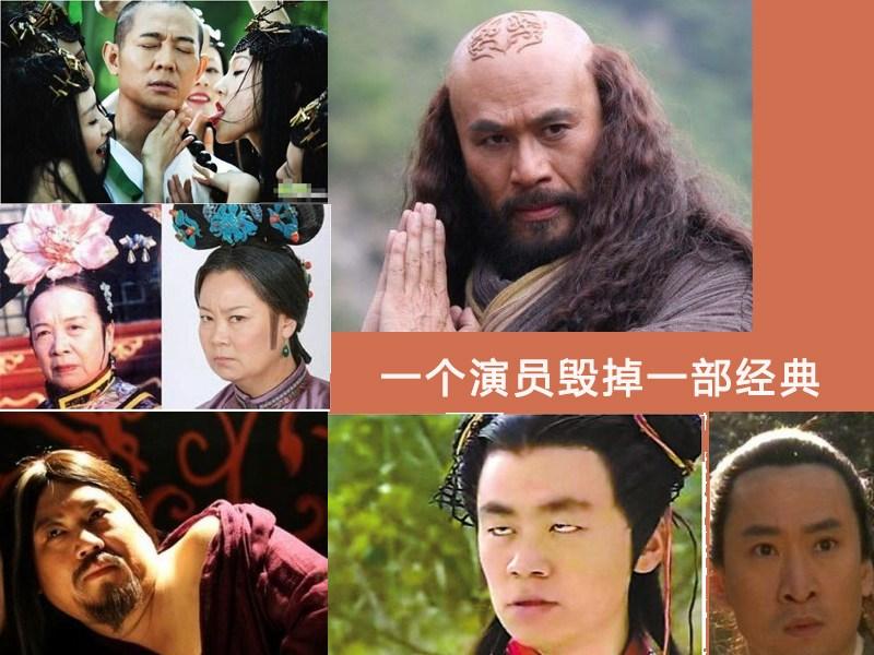 清新 王宝强/一句话毁掉一个小清新,一个演员毁掉一部剧,不是小编故意黑你...