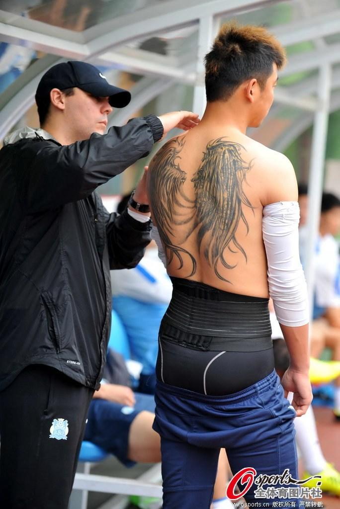 王大雷巴里奥斯雷腾龙荣昊张琳芃毛剑卿 球员身上牛气纹身