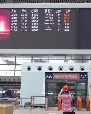 工作人员对火车东站候车大厅电子显示屏进行最后调试,今后乘客可以通过屏幕看到最精确最完整的车次信息。记者 陈中秋 摄