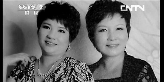 池秀媚(右)与陈飞燕的合影,两人曾是闺蜜(央视截屏)