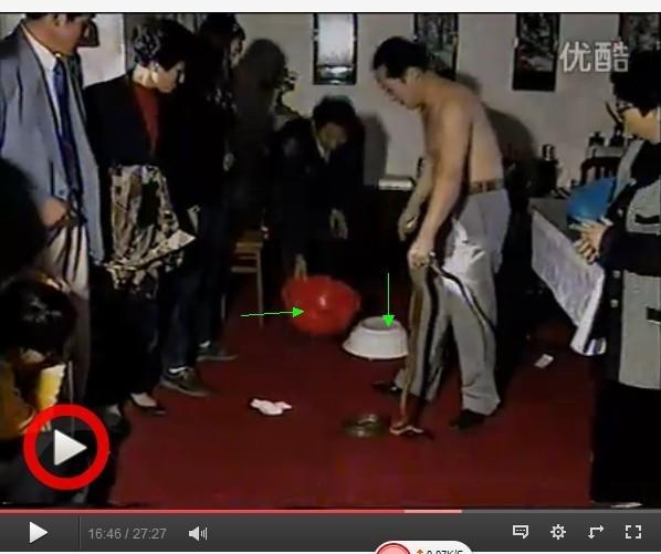 功大师王林与名人高官合影:马云赵薇李连杰何