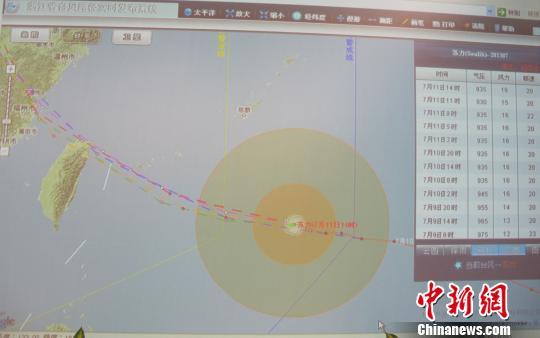 """图为:7月11日下午三点钟的超强台风""""苏力""""路径图。"""