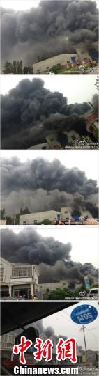 图为事故现场的浓烟。 微博图片 摄