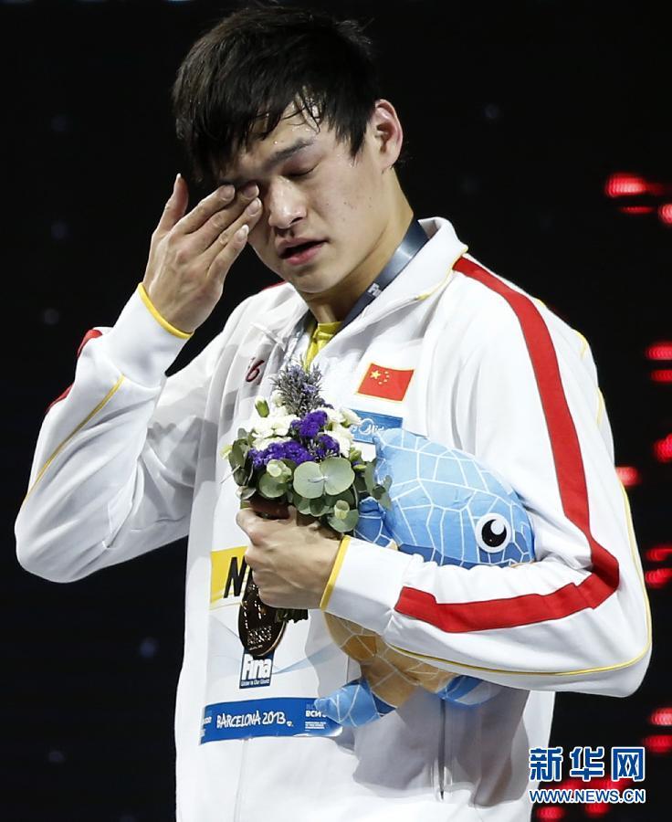 (体育)(9)泪水中成长的孙杨