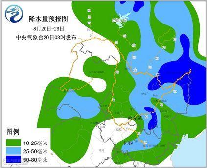 8月20日-26日东北降水量预报图