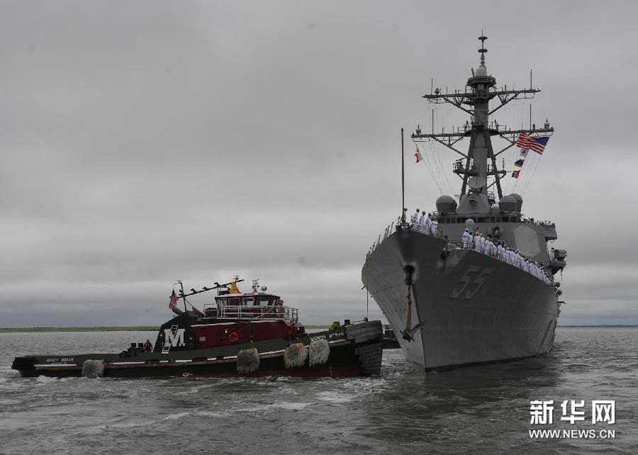 (国际)(3)美国向叙利亚附近海域增派驱逐舰