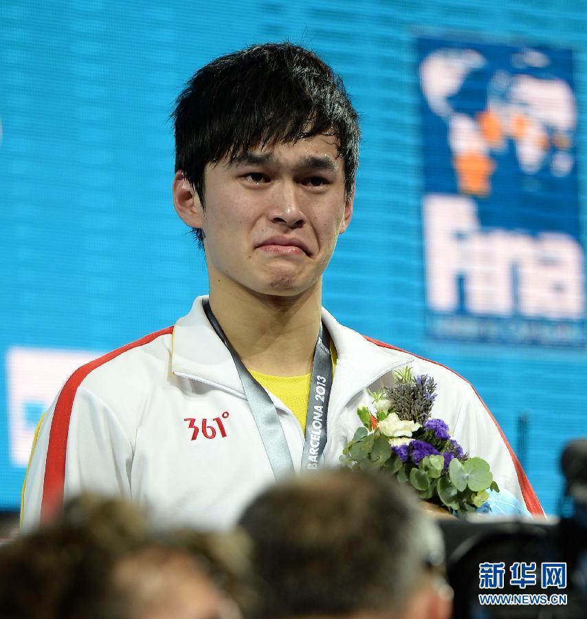 (体育)(8)泪水中成长的孙杨