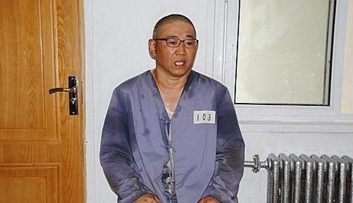 裴埈皓近照。图片来源:《朝鲜新报》