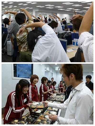 日本企业慰劳加班员工聘15位女经理陪做操(图)