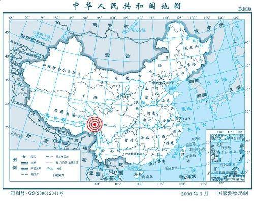 西藏昌都地震
