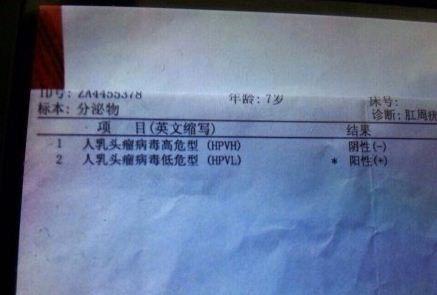 医生出具的诊断书(图:杭州交通经济广播官方微博)