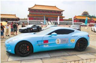 阿斯顿马丁One-77,价值4700万,全世界77辆,中国只有5辆配额