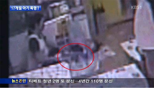 韩国公立幼儿园曝虐童丑闻 韩媒吁关闭该幼儿园