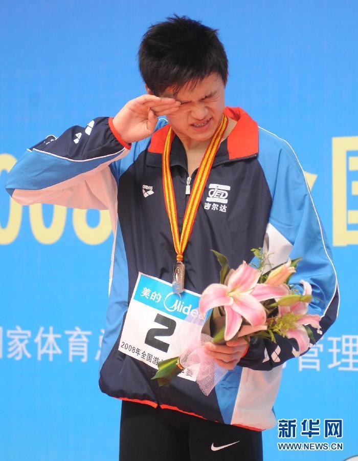 (体育)(1)泪水中成长的孙杨
