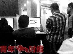 几名男子正在看A片。
