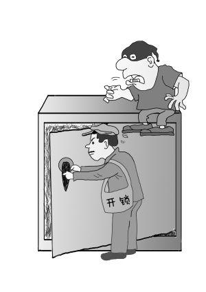 漫画 沈浩