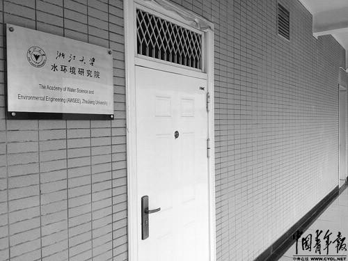 水环境研究院的大门紧锁。记者 刘星摄