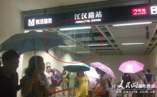 武汉地铁渗水