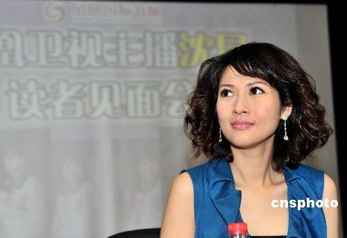 """沈星澄清闯住所者非前男友""""吴姓富商""""是谣传"""