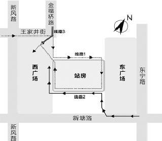 杭州东站出租车南通道今起封闭施工