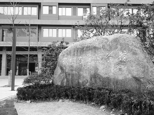 2012年,浙江大学环境与资源学院搬到了紫金港校区的农生环组合大楼,结束了学院分散在三个校区办学的局面。记者 刘星摄