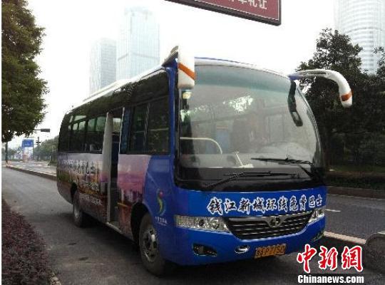 图为:杭州钱江新城环线免费巴士。 网络截图 摄