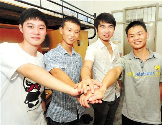 2017寝室四兄弟,从左至右:俞嘉辉,齐裕,陈卓烈,容伟成