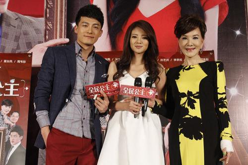 爱情公寓4 确定8月末上映 电影版才是 贤菲恋 真正大结局