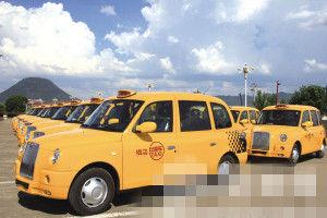 横店出租车