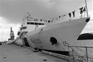 """""""海巡22""""交付现场 通讯员 供图。"""