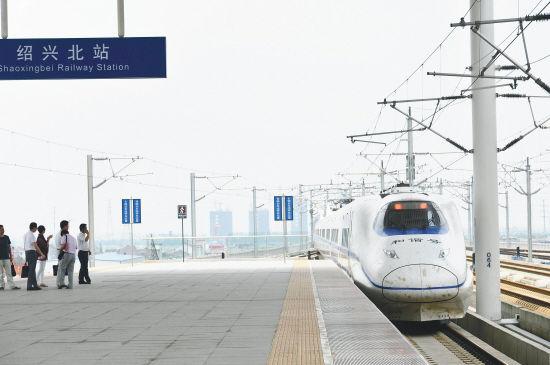 """一列试运行的""""子弹头""""停靠在高铁绍兴北站的站台。  (首席记者 袁云 摄)"""