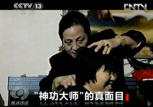 """央视揭穿""""气功大师""""王林"""