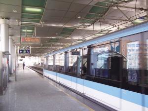 地铁中华门站(资料图片)