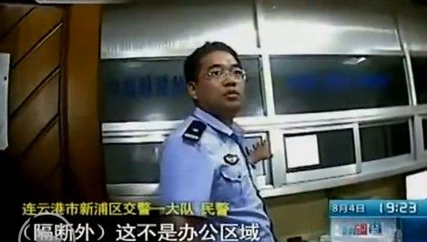 男子交警队被打身亡